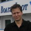 Отто Шмидт и Гидролог - последнее сообщение от Евгений Гордеев